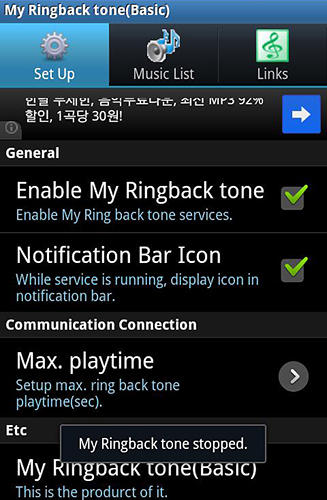 My ringbacktone: For my ears