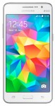 Download Samsung Galaxy Grand Prime Live Wallpaper kostenlos.