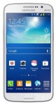 Download Samsung Galaxy Grand 2 Live Wallpaper kostenlos.