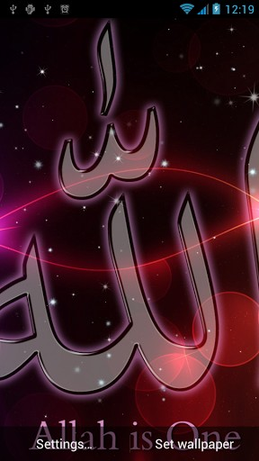 Download Hintergrund Live Wallpaper Allah by Best live wallpapers free für Android kostenlos.