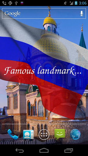 Download Live Wallpaper Russian flag 3D für Android-Handy kostenlos.