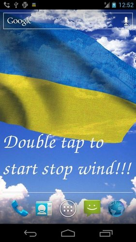 Download Live Wallpaper Ukraine flag 3D für Android-Handy kostenlos.